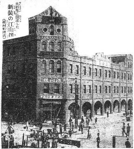 位在台北大稻埕的江山樓是當年首屈一指的酒家,也聘請了不少福州酒樓師傅來掌廚