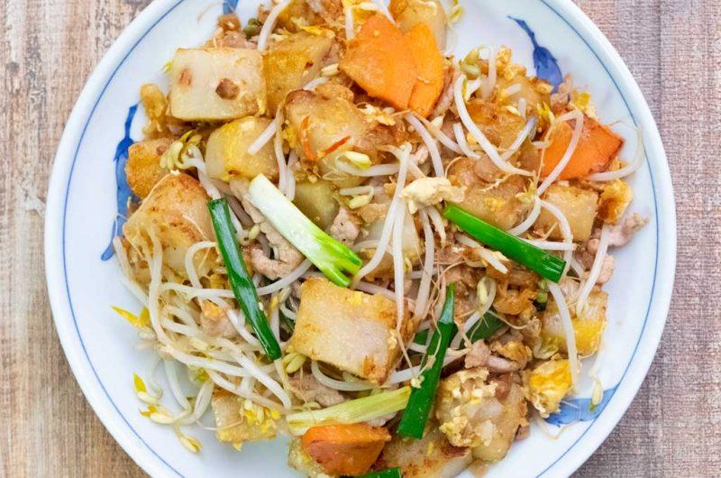 炒蘿蔔糕 炒粿角 炒菜頭粿